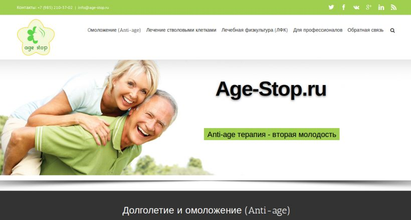 Age-stop
