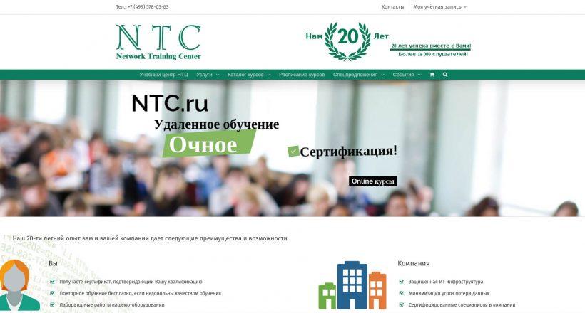 Ntc.ru